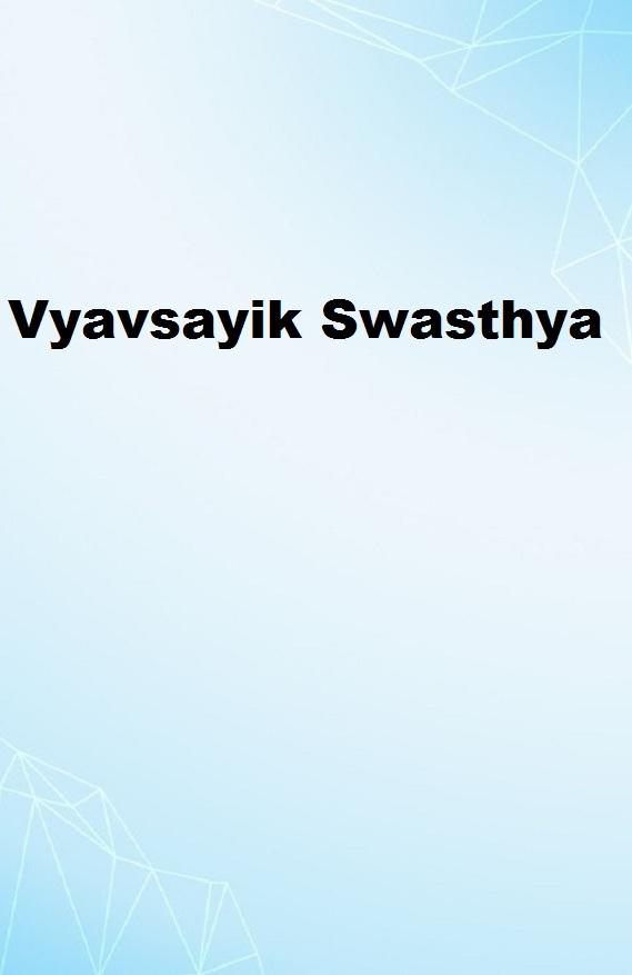 Vyavsayik Swasthya