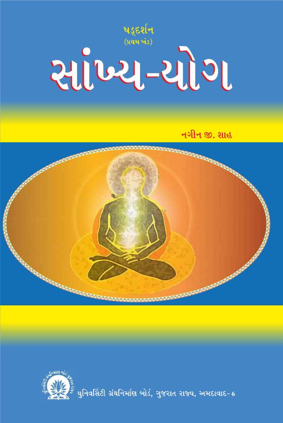 shankhiya-yog-1